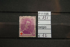 FRANCOBOLLI-BELGIO-NUOVI-N-131-F11156