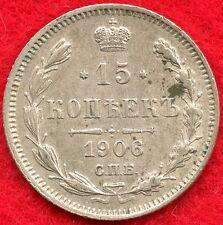 Russia 15 Kopeks, 1906
