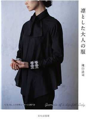 Garments of a Dignified Lady - Japanese Craft Book SP1
