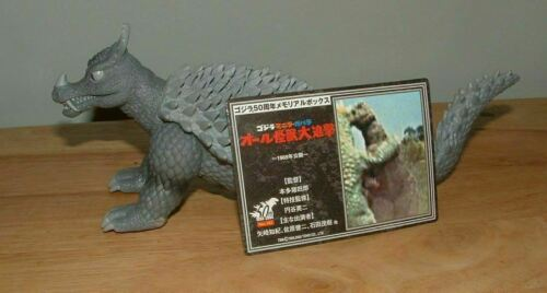 """BANDAI 6/"""" ANGILAS//ANGUIRUS Vinyl w//CARD 50th ANNIVERSARY GODZILLA MEMORIAL BOX"""