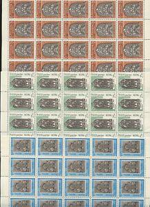 NEPAL-1971-SHIVA-STATUES-SET-in-FULL-MINT-SHEETS