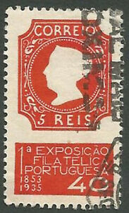 Portugal-Scott-570-Queen-Maria-First-Portuguese-Philatelic-Exhibition-1935