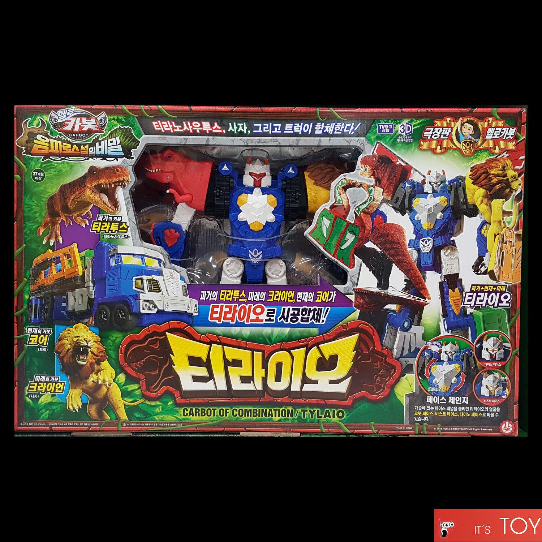 Hola animal Cochebot tylaio Tyranno Transformer Robot Secreto De Omphalos Island