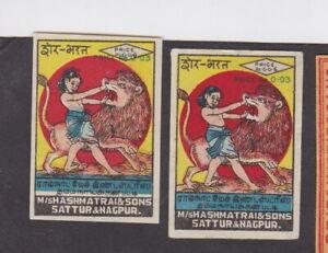 Ancienne-etiquette-allumettes-Inde-BN78564-Hercule-Lion