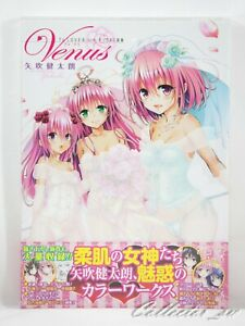 3-7-Days-JP-To-Love-Ru-Darkness-Venus-Hardcover-Art-Book-Case