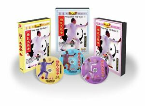 Details about Yang Style Taichi Series Tai Chi Boxing Taijiquan I,II,III by  Yang Zhenduo 3DVDs