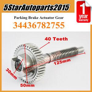 Metal Parking Brake Actuator Gear Kit for BMW E65 E66 745i 750i
