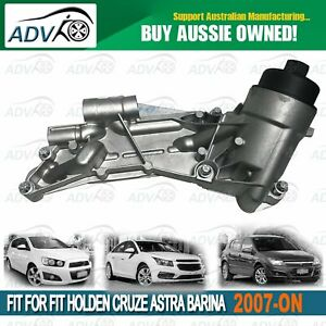 For-Holden-Cruze-JG-JH-F18D-Astra-AH-Barina-TM-Trax-07-ON-Oil-Cooler-Assembly