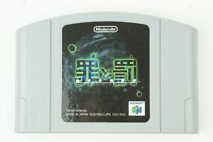 SIN-AND-PUNISHMENT-N64-Nintendo-64-From-Japan