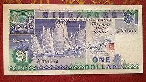 Singapore $1 Dollar Goh Keng Swee sign Ship Series (UNC)