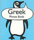 Greek Phrase Book by Nikos Stangos (Paperback, 1998)