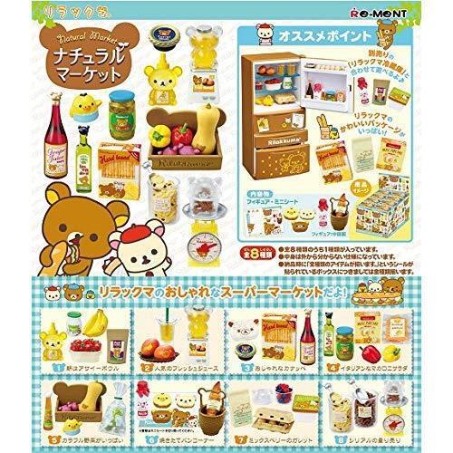 Re-ment 170626 Rilakkuma Natural Market 1 scatola  8 cifras completare Set Japan nuovo.  incentivi promozionali