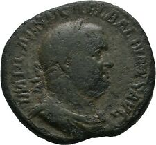LANZ ROMAN EMPIRE BALBINUS SESTERTIUS EMPEROR BRANCH PARAZONIUM BRONZE §TEZ2603