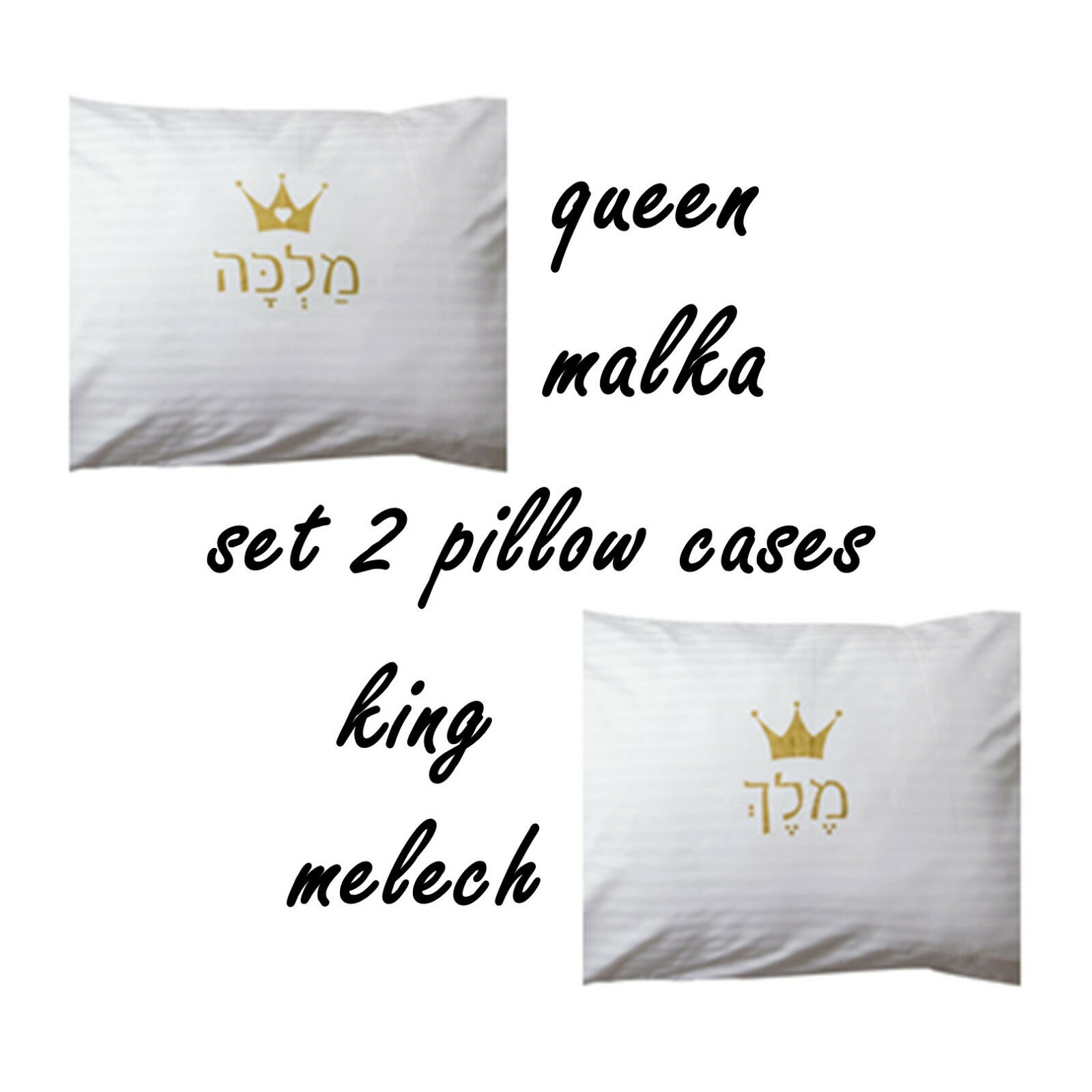 Unique Set Hebrew Word for King and Queen Pillow Covers Cases Hebrew Home Gift