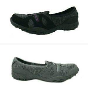 Bungee Sneakers/Shoes