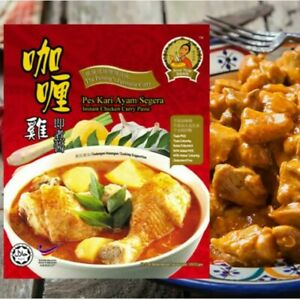 Instant-Chicken-Curry-039-s-Paste