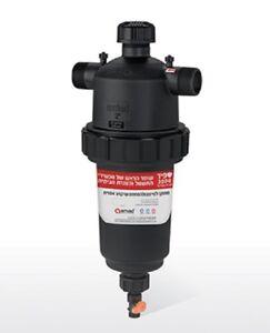 Amiad Sapir 3 Center Line Home Water Treatment Purifier Screen