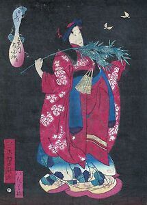 UTAGAWA-YOSHITAKI-ukiyo-e-ESTAMPE-JAPONAISE-AUTHENTIQUE-original-japan-woodblock