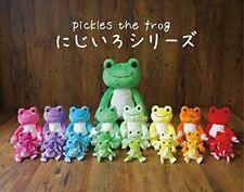 Nakajima Plush Doll Pickles The Frog Rainbow Bean Doll Sumire