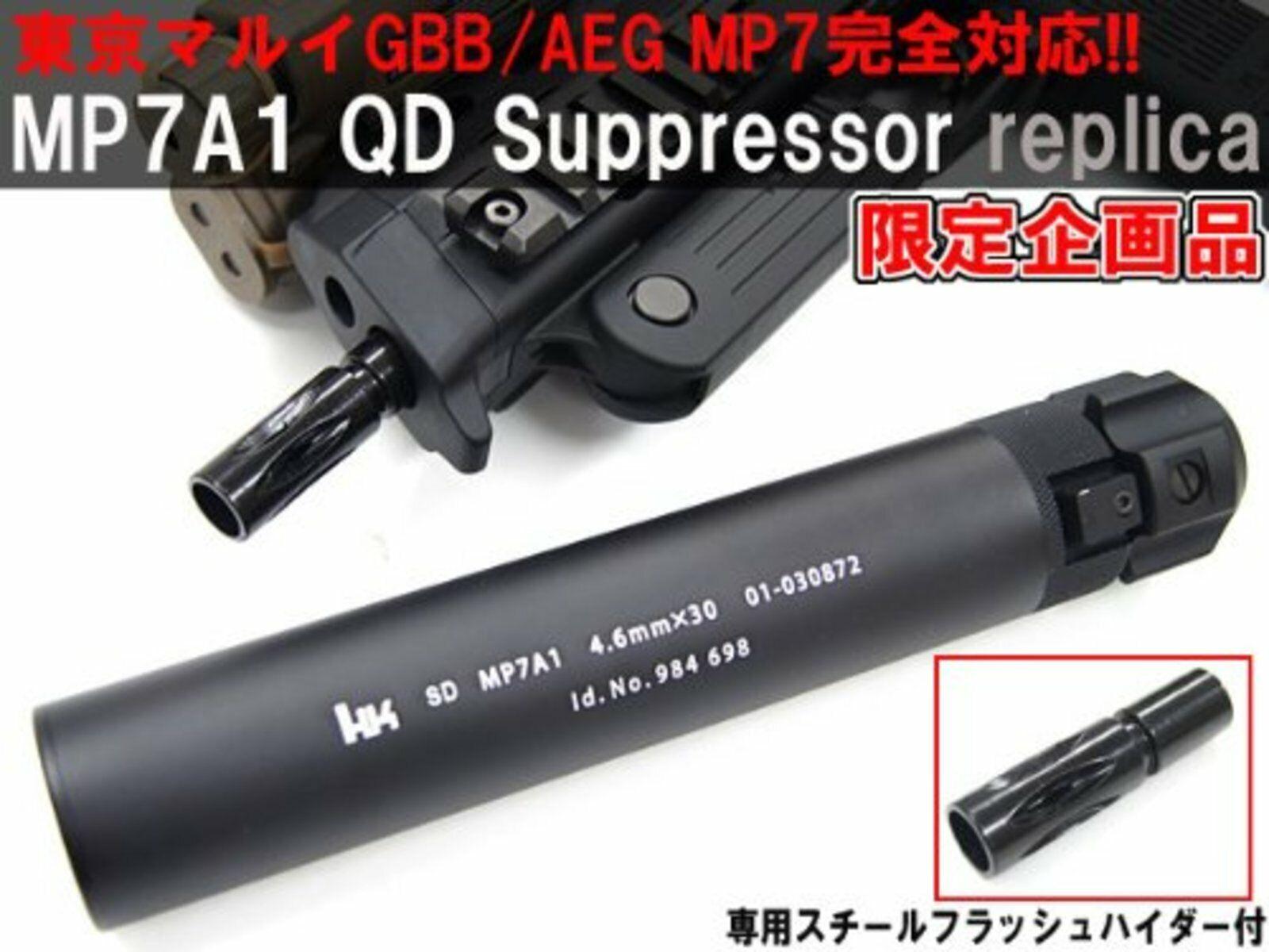 QD suppressor replica for Tokyo Marui GBB AEG MP7A1 MP7 Ryohin Buhin w Tracking