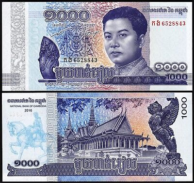 Cambodia P-New 2016 New Design 2017 Unc Commemorative 1000 Riels