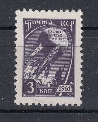 Briefmarken Motiviert Russland Briefmarken 1961 Freimarken Sozialismus Mi.2436** Postfrisch Jade Weiß Europa