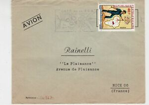 Rep Centrafricaine 1972 Airmail Cafe Slogan Cancel Cotton Stamp Cover Ref 30754