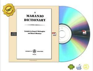 Details about MARANAO - English DICTIONARY CDROM