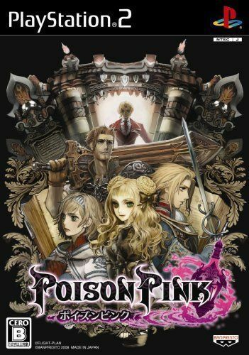 Used PS2  Poison Pink    SONY PLAYSTATION JAPAN IMPORT