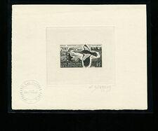 Somali Coast 1960 Birds Scott C23 Signed Sunken Die Artist Proof in Black