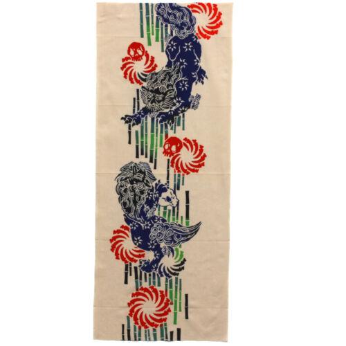 """Tenugui /""""Shishi/"""" ungesäumt traditionelles japanisches Handtuch Löwe"""