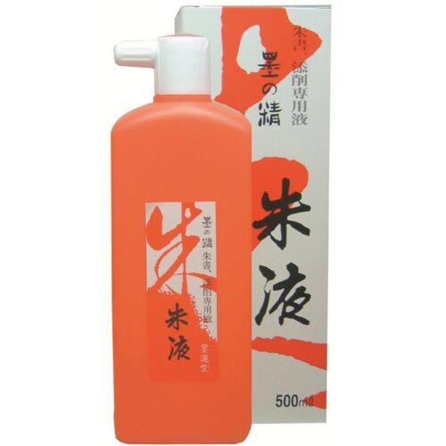 Japanese Chinese Calligraphy Boku eki Vermillion Red Drawing Ink Shodo 500ml