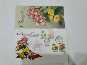 Malaysia-2002-Rate-Flower-FDC-KL-Cancellation-with-China-Postmark-Toning