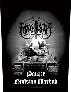 MARDUK - Rückenaufnäher Backpatch Panzer Division