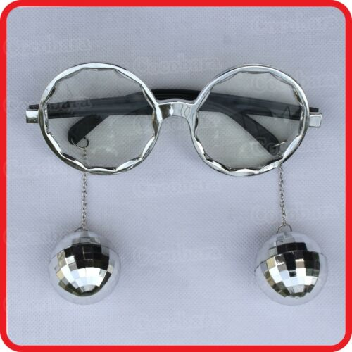 RETRO GOLDEN CHAINED DISCO BALL MIRROR GLITTER BALLS GLASSES SUNGLASSES-COSTUME