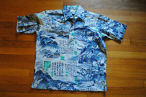 Details about Vintage 70's SURF LINE Liberty House Hawaiian Shirt 100%  Cotton Made In Hawaii L
