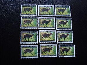 r a27 Farben Sind AuffäLlig Côte D Ivoire Briefmarke Yvert/n Tellier° 502 X12 Gestempelt
