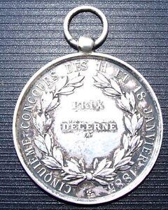 Dept-75-Paris-Belle-Medaille-Argent-5-eme-Concours-de-1885-Stes-Lyriques-et