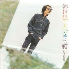 "Melting Glass Box:  ""S/T""   (CD)"