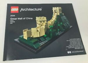 Lego-21041-Architecture-Great-Wall-of-China-Instruction-Manual-ONLY