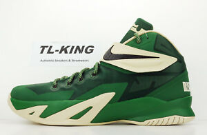 hot sale online 1a9ec cd392 Image is loading Nike-Lebron-Soldier-8-SVSM-High-School-Away-