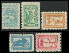 MONGOLIE  N°123A/123E** Animaux 1958, MONGOLIA Animals Sc#144-148 MNH