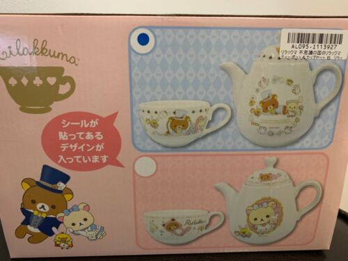 US SELLER San-X Rilakkuma Korilakkuma in Wonderland Teapot set with cup