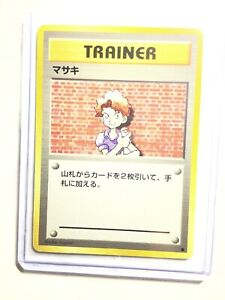 BILL-Japanese-Base-Set-Pokemon-Card-Trainer-NM