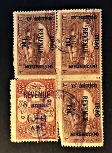 Rare-Historic-O-P-Error-OTTOMAN-Empire-stamps-REVENUE-British-Mandate-Iraq-1921