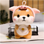 thumbnail 7 - Cute-Kawaii-Shiba-Inu-Corgi-Dog-Plush-Toy-Pikachu-Elephant-Bunny-Strawberry