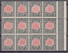 REGNO-1921-Venezia Giulia-15 cent blocco dodici con varietà (113 varietà)-MHN