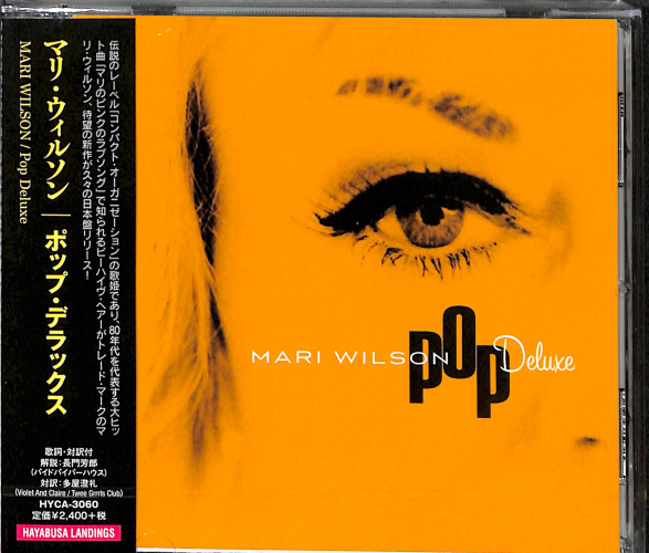 MARI WILSON-POP DELUXE-JAPAN CD F30
