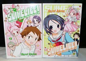 Suihelibe-Vol-1-2-Manga-Graphic-Novel-Naomi-Azuma
