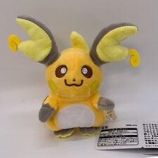 "Pokemon Expo Gym 2016 Pikachu Plush Soft Toy Stuffed Animal Doll Teddy 8/"" NEW"